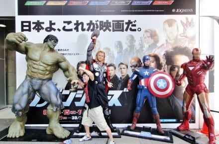 What the Avengers Can Teach Us about Divisible Content